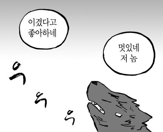검둥이5.png