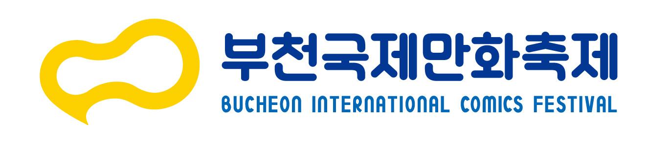제 21회 부천국제만화축제 개막 기자회견