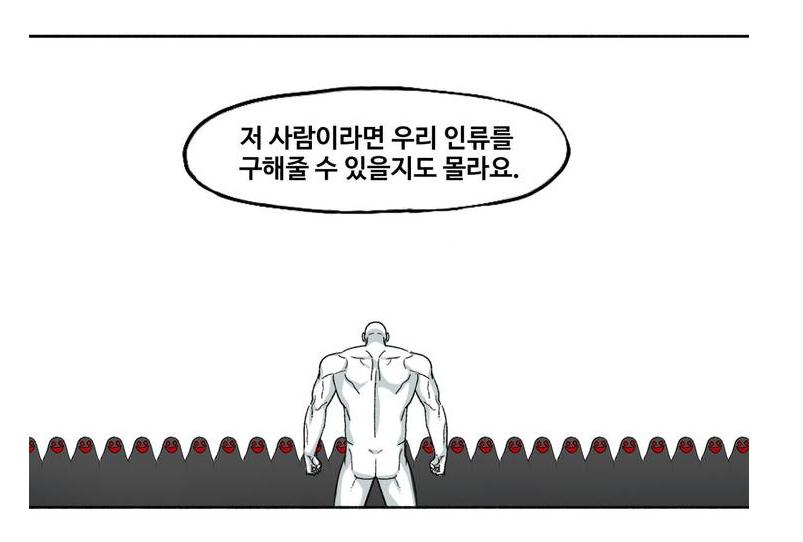 [웹툰 리뷰]모기전쟁 - 정지훈
