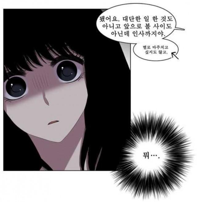 daum_net_20190630_205841.jpg