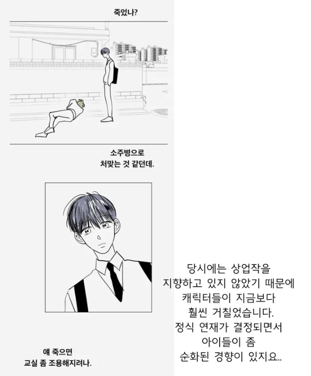 미성년_초기.PNG