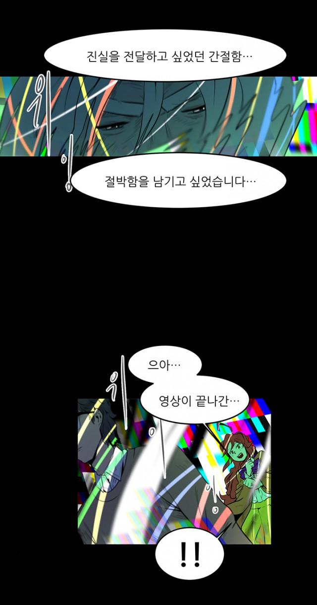 [웹툰 리뷰]라이트X라이트X라이트 - 직씨