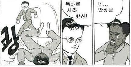 [웹툰 리뷰]노블레스 - 손제호 이광수