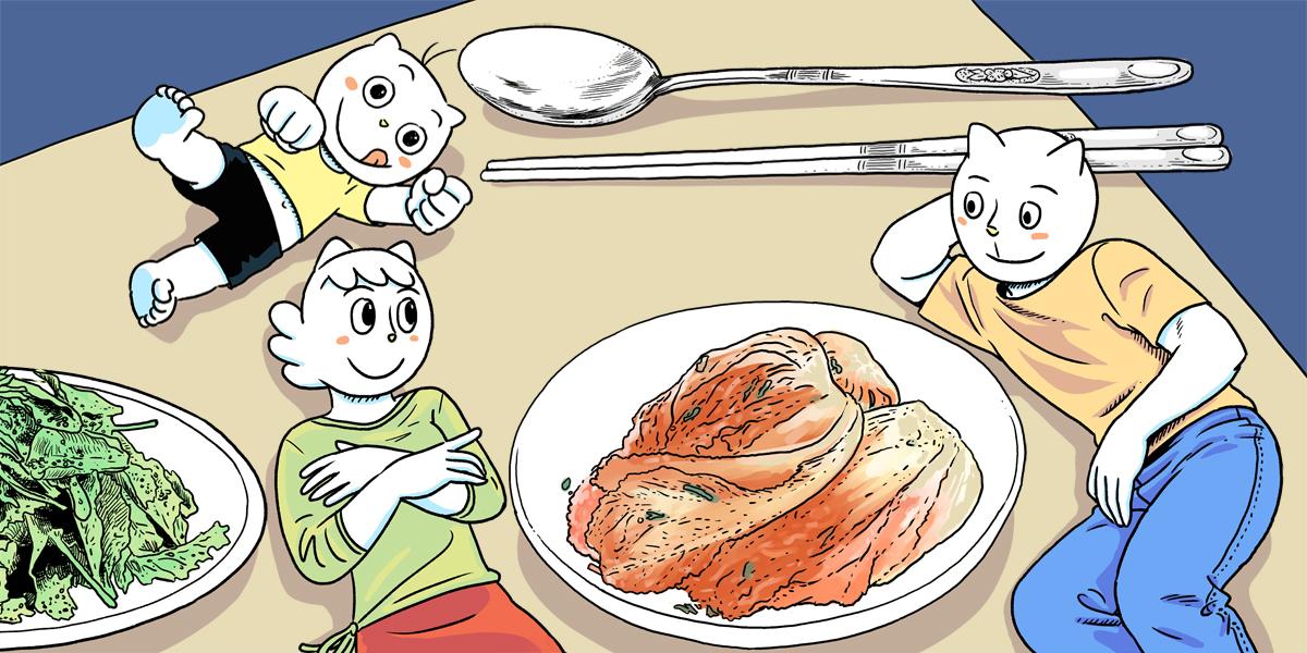 마당씨의 식탁, 홍연식