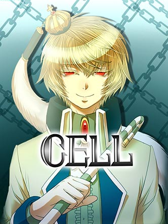 CELL[셀]