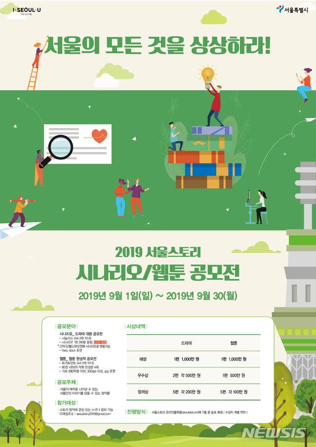 서울의모든것.jpg
