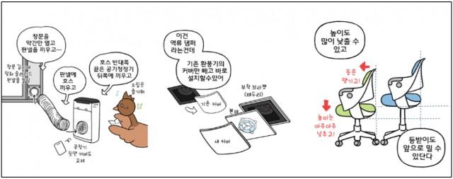 yami 작가님의 애정탬 TOP3