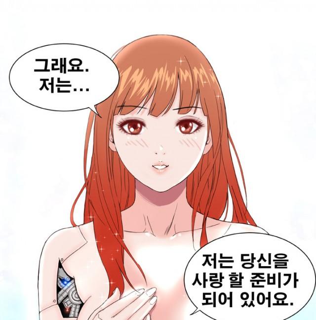 [웹툰 리뷰]드림걸 - 사일공