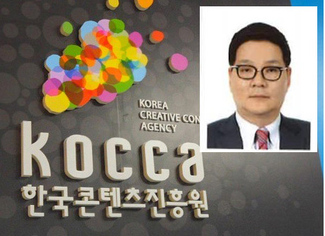 [한국콘텐츠진흥원] 김영준 한국콘텐츠진흥원장 취임