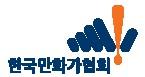 한국만화가협회 스토리작가 전○○ 징계 결과 발표