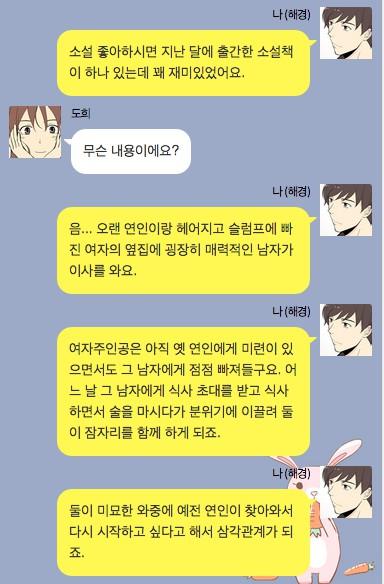 달달 끝판왕2.png