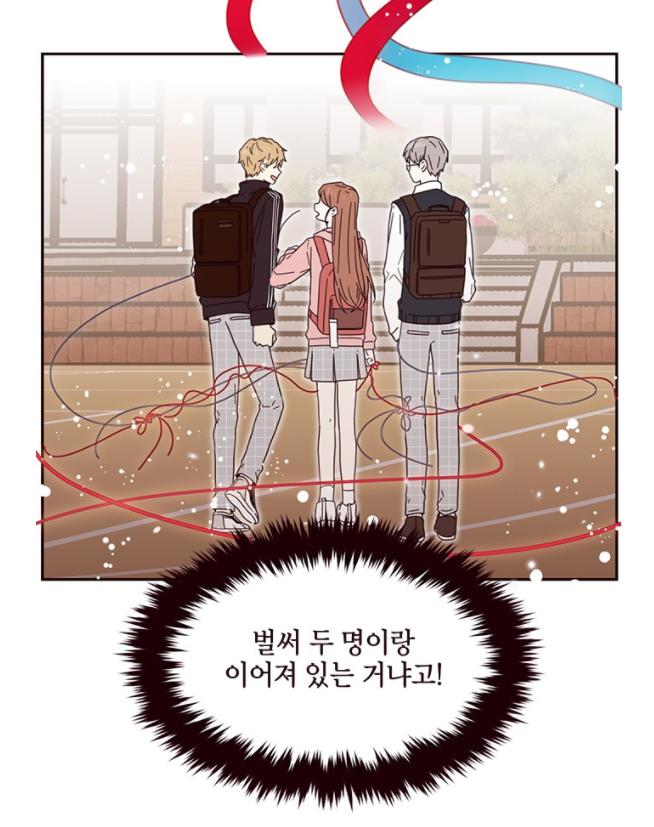 사랑과 평강의 온달7