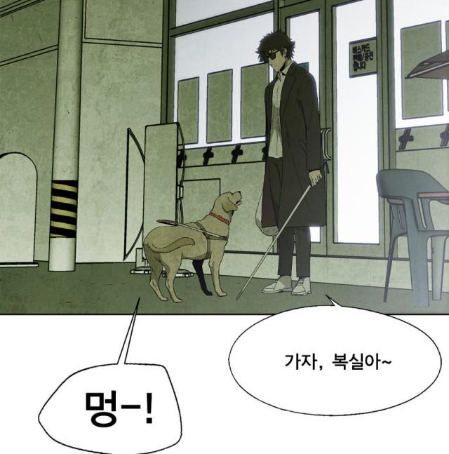 폐쇄인간, 김칸비, 서재일