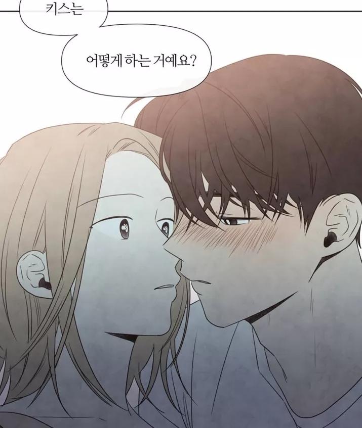 하지점 키스