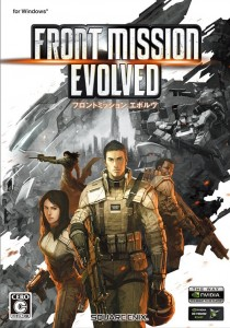 게임_FRONT MISSION EVOLVED07