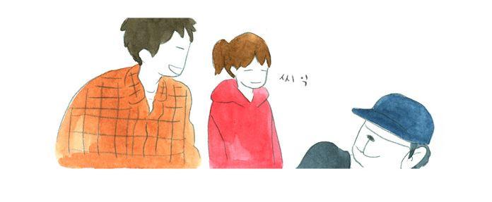 어떤 교집합 01