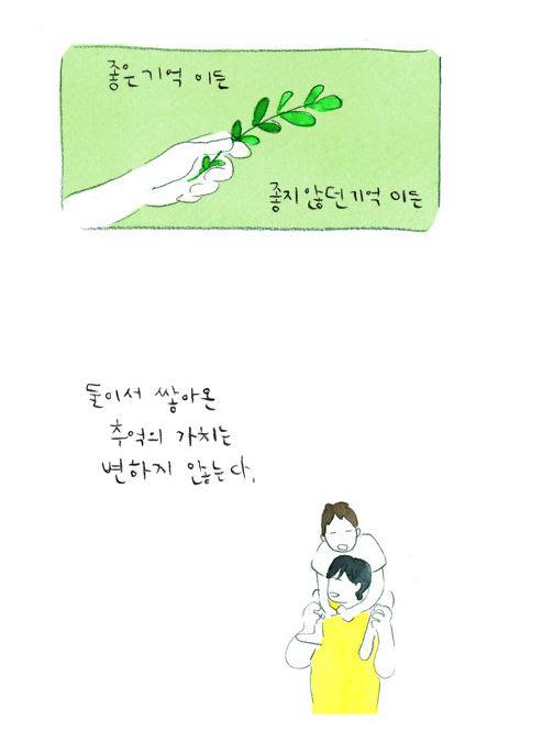 어떤 교집합 04