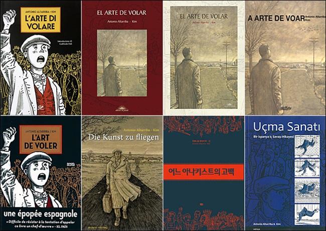 각국의 언어로 번역된 『어느 아나키스트의 고백』. 각 나라별로 다양한 표지 디자인을 볼 수 있다.