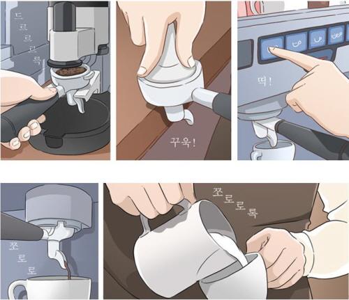 re_커피와 하루 02