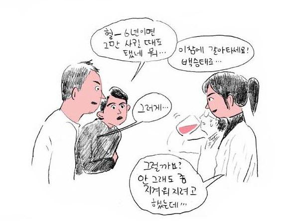 re_자꾸 생각나 02