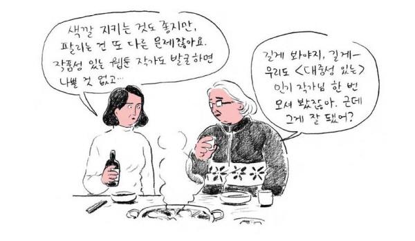 re_자꾸 생각나 04