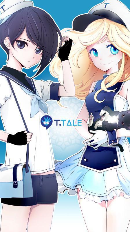 T.TALE의 공식 캐릭터 '티온'과 '티아'.