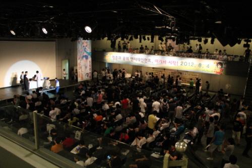2012년, 시드노벨 브랜드 출범 5주년을 기념해 열린 라이트 노벨 페스티벌.