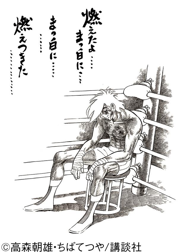 허리케인 죠 01