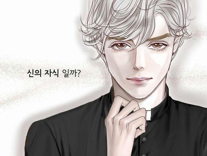 수정 원수연 떨림의 남자주인공