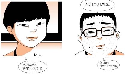 『유쾌한 왕따』의 승준이와 진국이 (왼쪽부터)