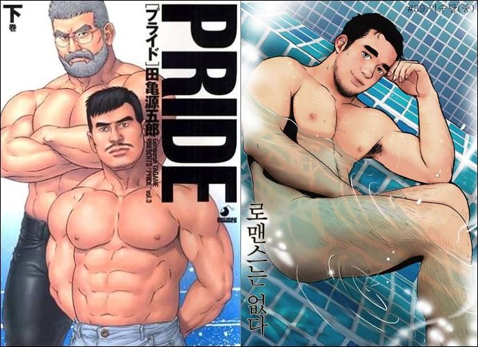 게이 성애물의 대가 타가메 겐고로의 만화는 일부 게이들의 취향을 만족하는 비대한 육체가 특징이다.(좌) 반면 이우인의 남체는 적당히 근육잡힌 몸매에 살집이 덮여 있어 일반 독자들이 보기에 훨씬 편하다.(우)