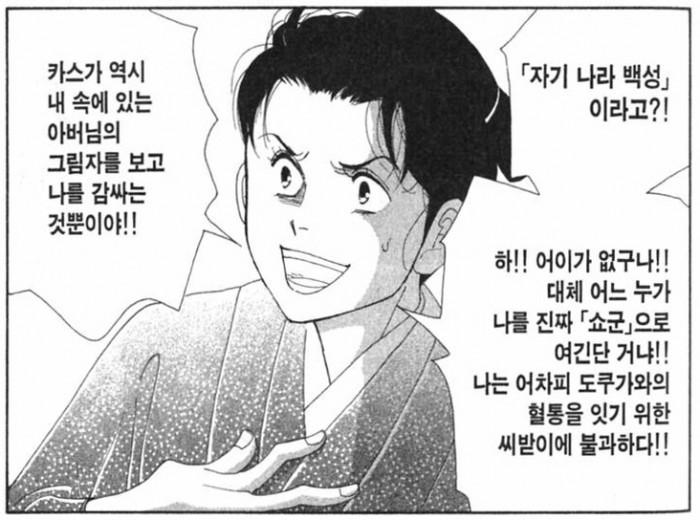 오오쿠 05