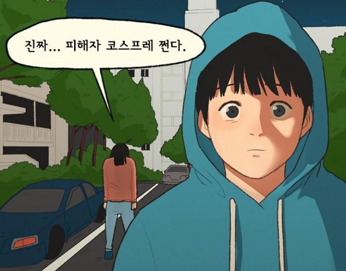 『아유고삼』, , 다음.