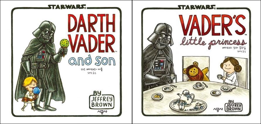 『스타워즈: 다스 베이더와 아들』&『스타워즈: 다스 베이더의 꼬마 공주님』, 제프리 브라운 지음