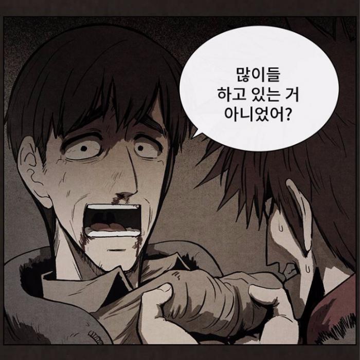 『후레자식』,김칸비&황영찬,네이버 왜 나만 갖고 그래?