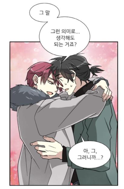 [웹툰 리뷰]옆집 최애 - 설록티 안은진