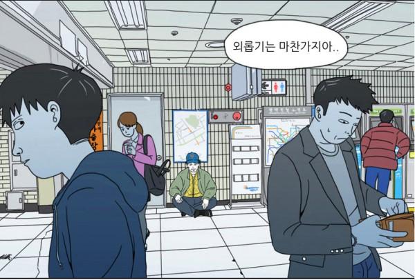 1호선4.png