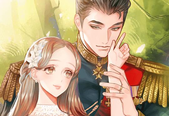 아밀리아의 계약 결혼