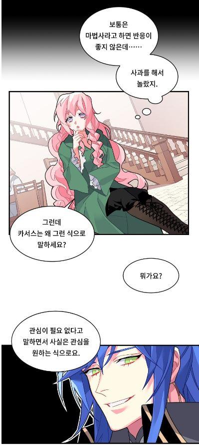 kakao_com_20190902_05222722.JPG