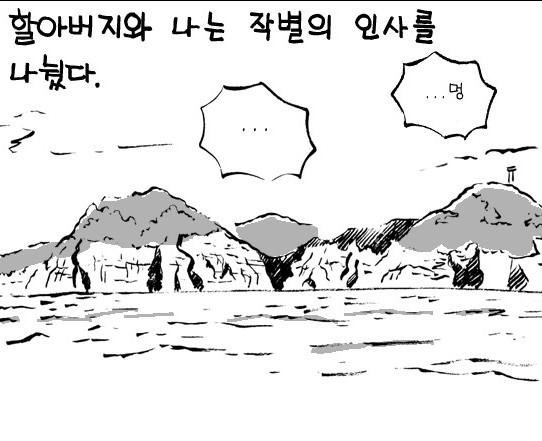 검둥이3.png