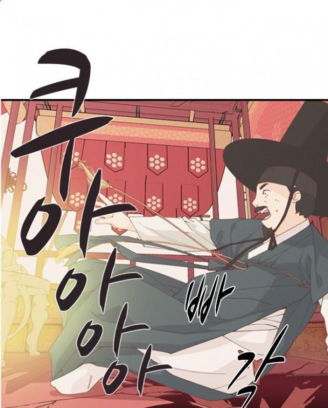 [웹툰 리뷰]일진에게 회초리 - 유승연