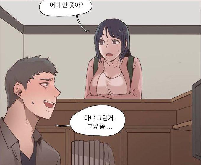 [웹툰 리뷰]개목걸이 - HC(H氏)