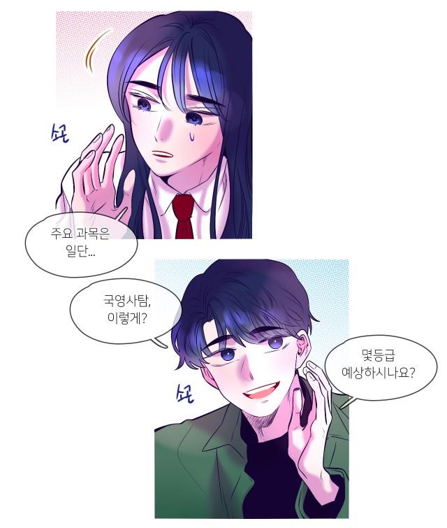해인_한영_.jpg