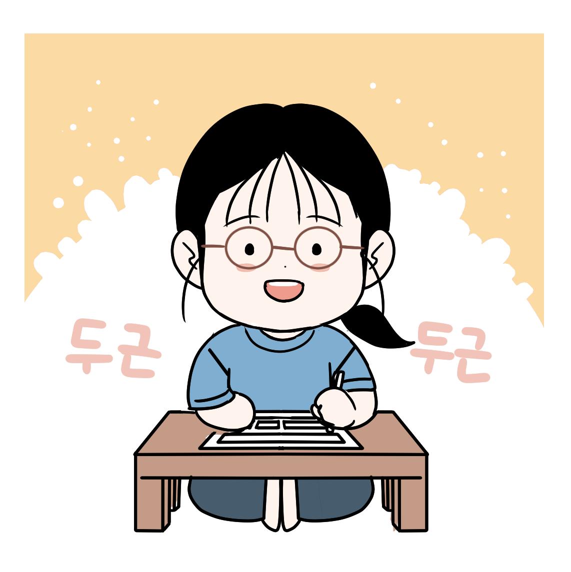 작가 프로필.jpg