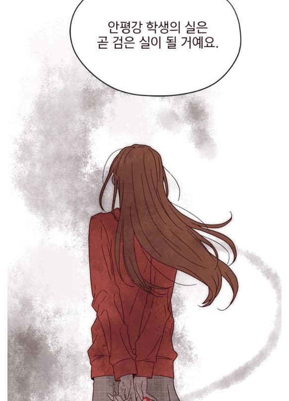 사랑과 평강의 온달14