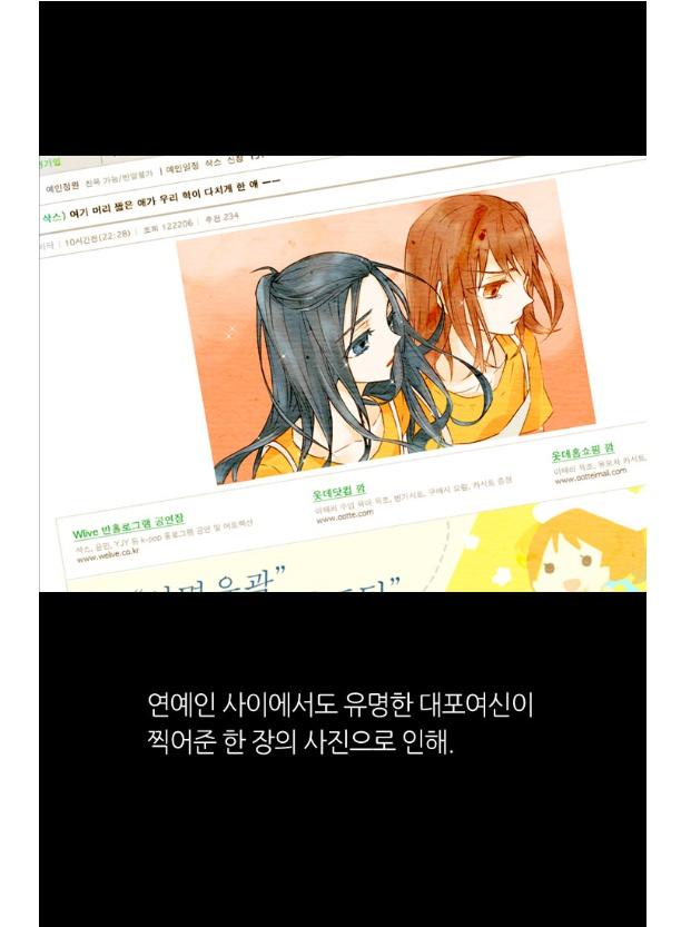 kakao_com_20190730_234521.jpg