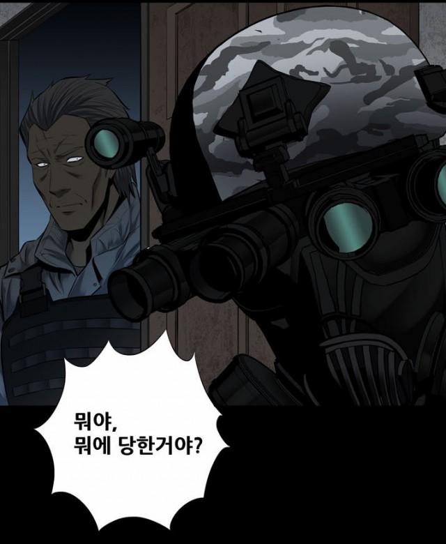 [웹툰 리뷰]하이브3 - 김규삼