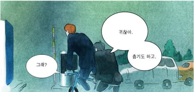 내맘대로 특집 - 고아라 작가 편 : 7. «작품 세계 탐구»