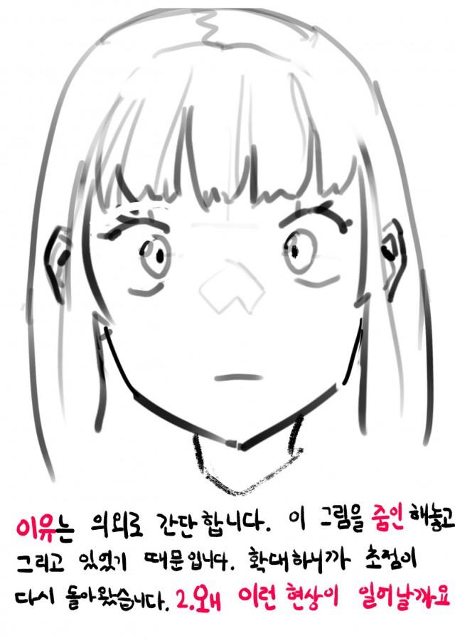 시선에 대한 고찰 2nd - 그림을 멀리서 보자!!