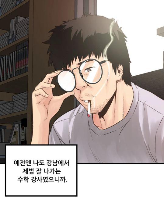 하녀, 초희 주인공 소개